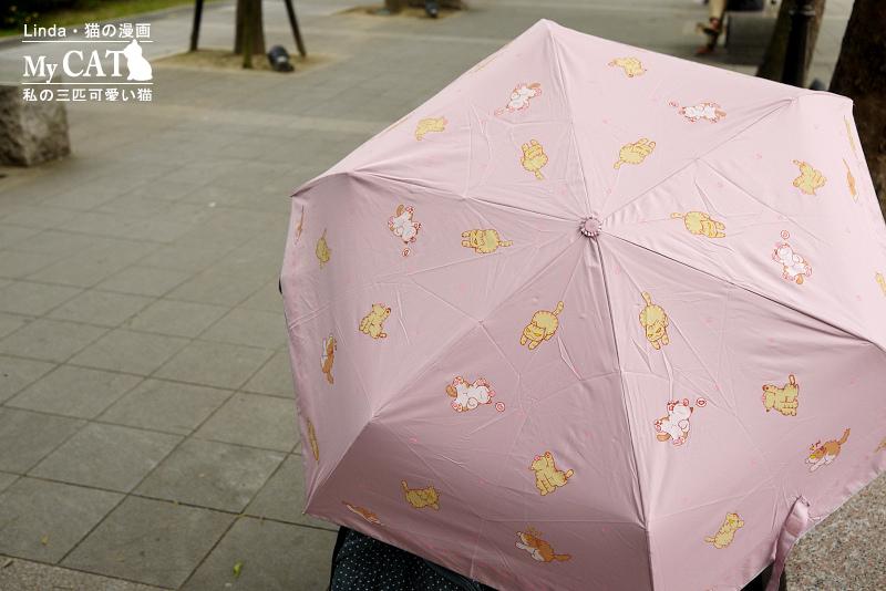 linda貓咪雨傘-9.jpg