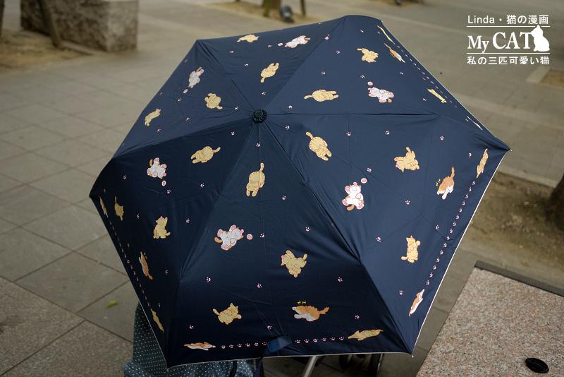 linda貓咪雨傘-8.jpg