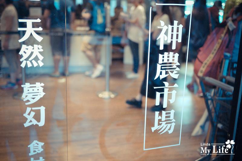 花博-神農市場2.jpg