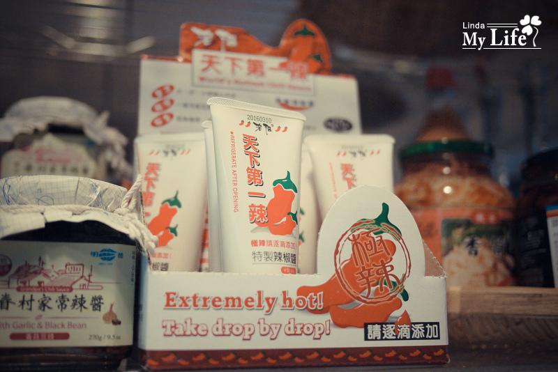 花博-神農市場9.jpg