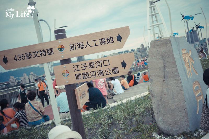 新月橋走走-16.jpg