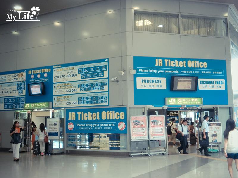 關西空港-京都6.jpg