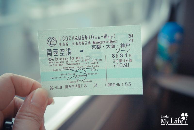 關西空港-京都8.jpg
