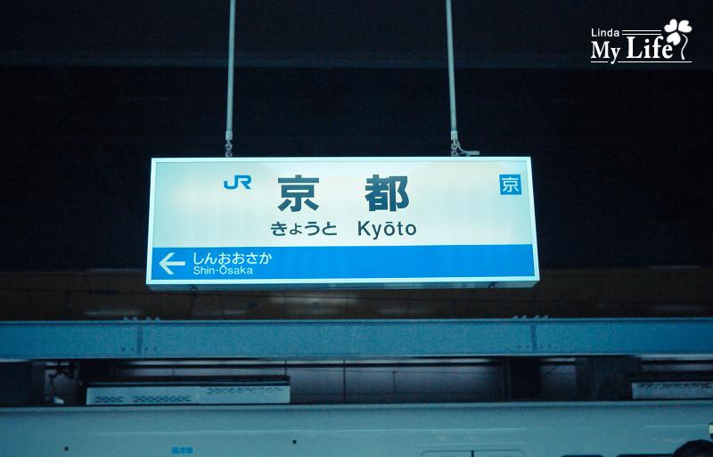 關西空港-京都10.jpg