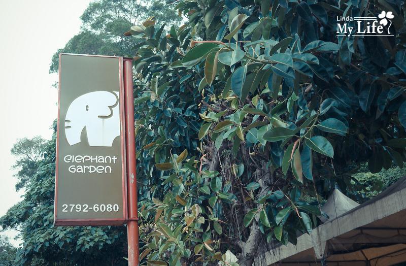象園親子餐廳-1.jpg