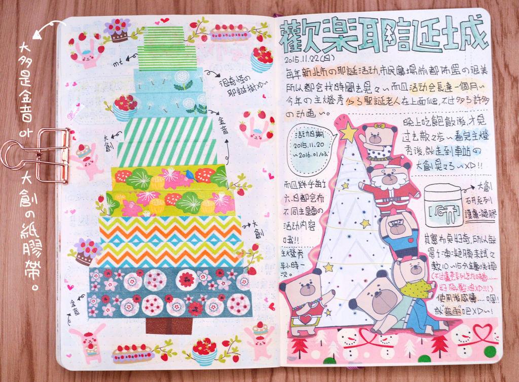 2015-11-22歡樂耶誕城.jpg