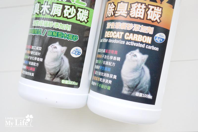 木屑砂專用貓碳8.jpg