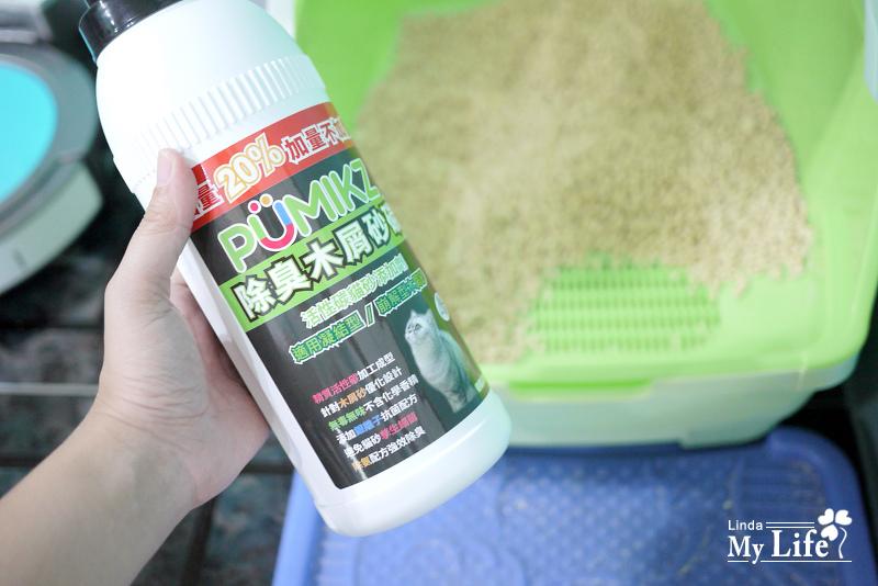 木屑砂專用貓碳10.jpg