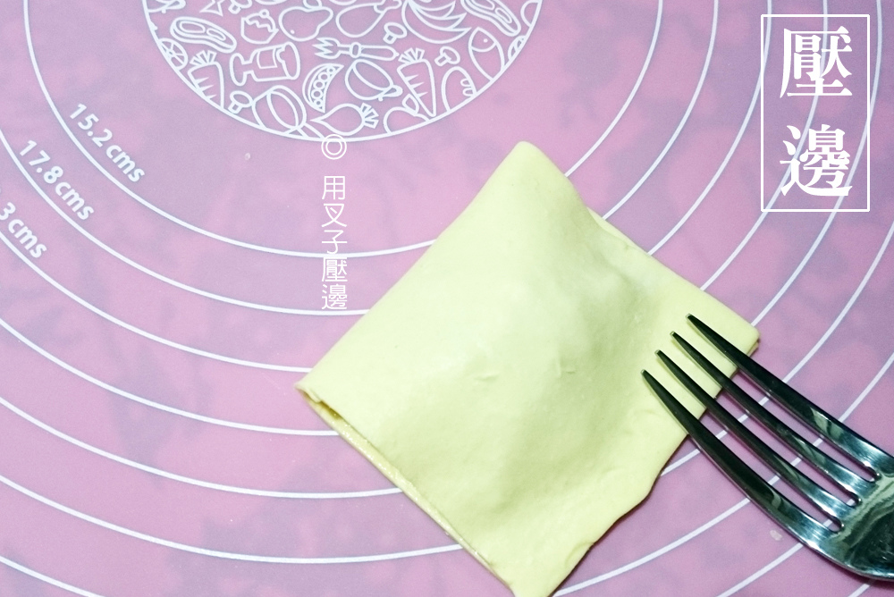 香甜蘋果派-6.jpg