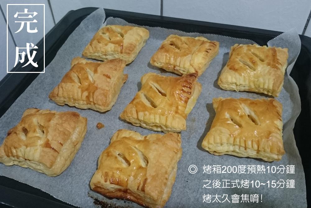 香甜蘋果派-8.jpg