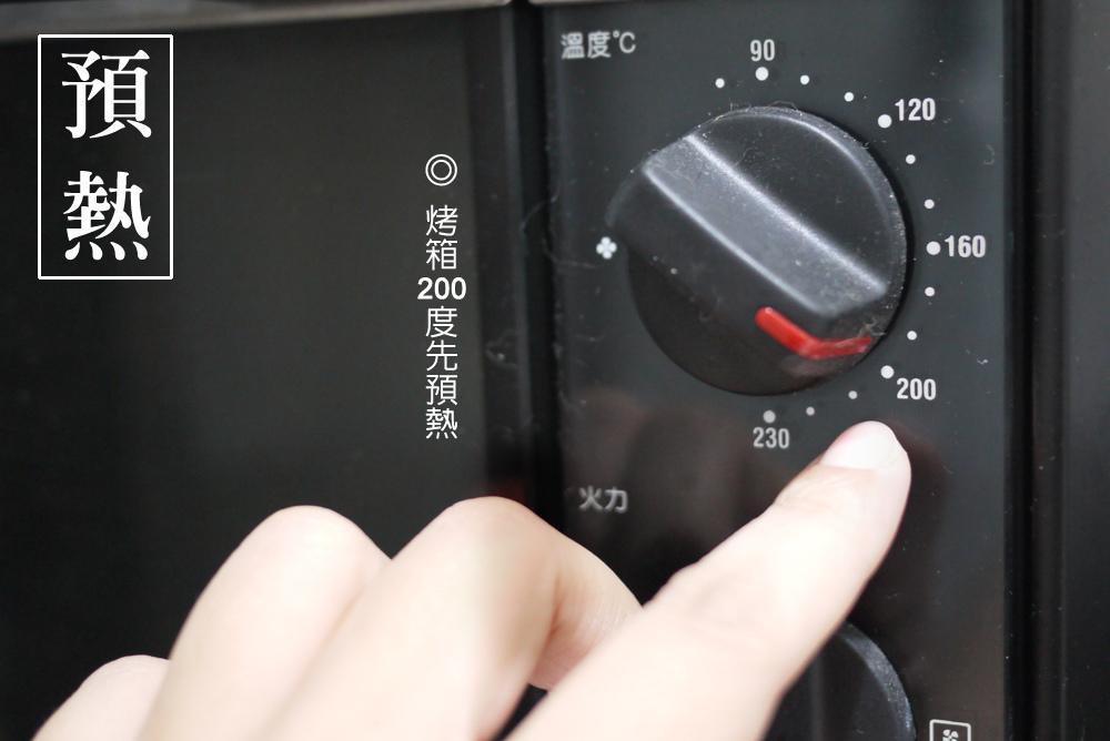 杏仁酥餅-4.jpg