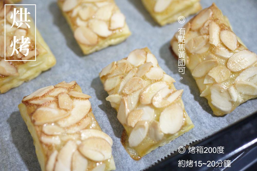 杏仁酥餅-10.jpg