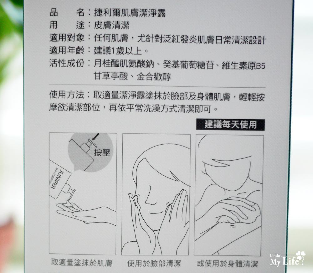 艾瑪絲豐盈洗髮系列-7.jpg