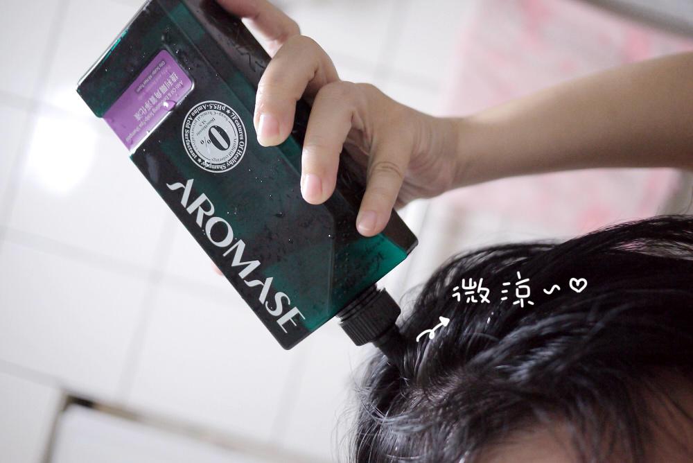 艾瑪絲豐盈洗髮系列-16.jpg
