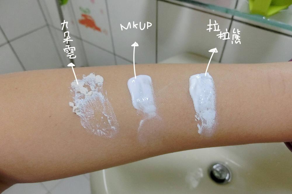 各家素顏霜-11.jpg