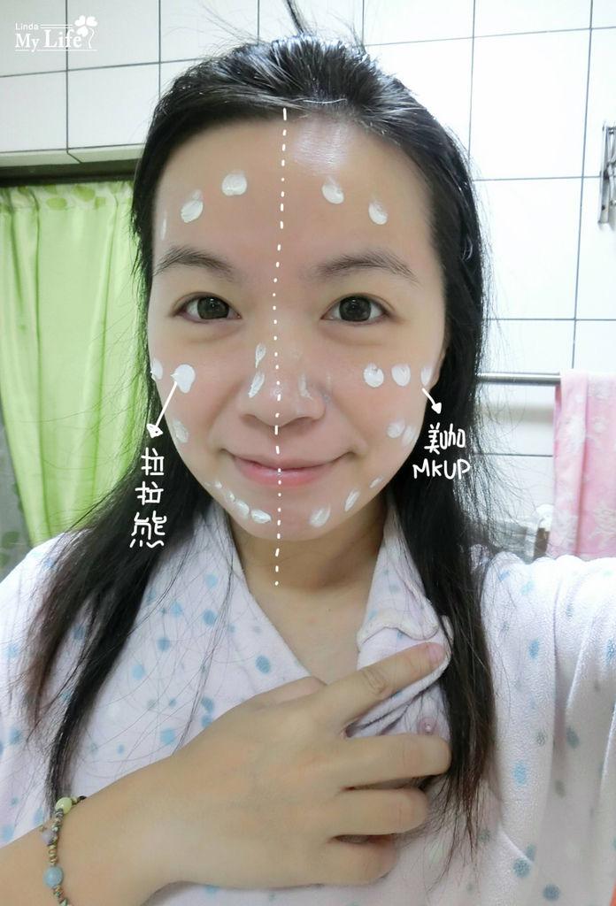 各家素顏霜-8.jpg