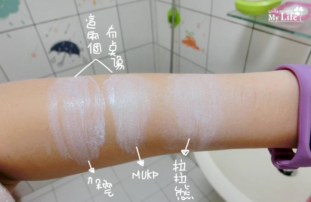 各家素顏霜-12.jpg