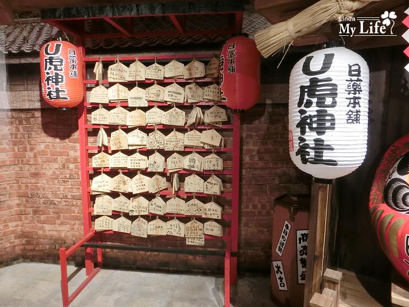 日藥本鋪博物館-7.jpg