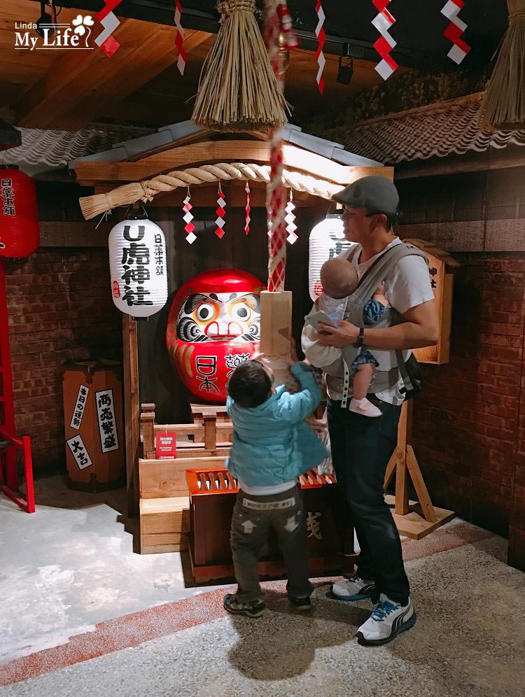 日藥本鋪博物館-8.jpg