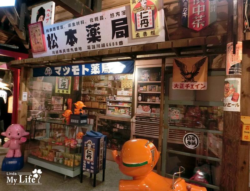 日藥本鋪博物館-9.jpg