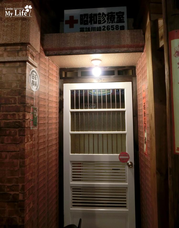 日藥本鋪博物館-13.jpg