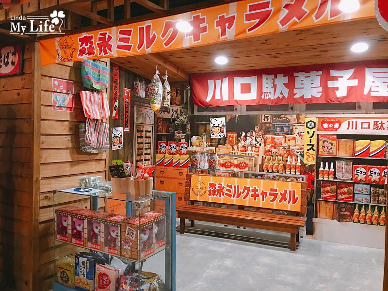 日藥本鋪博物館-14.jpg