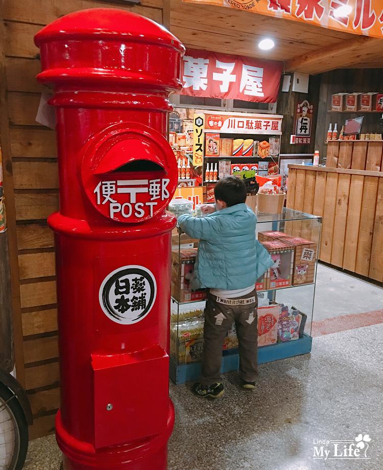 日藥本鋪博物館-16.jpg