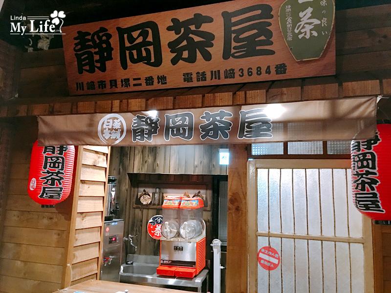 日藥本鋪博物館-17.jpg
