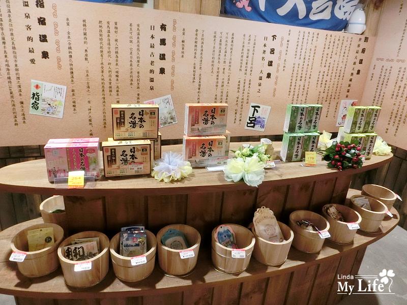 日藥本鋪博物館-19.jpg