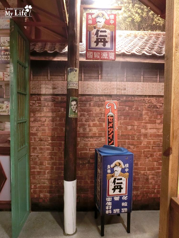 日藥本鋪博物館-20.jpg