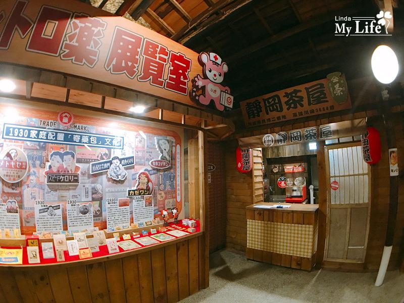 日藥本鋪博物館-21.jpg