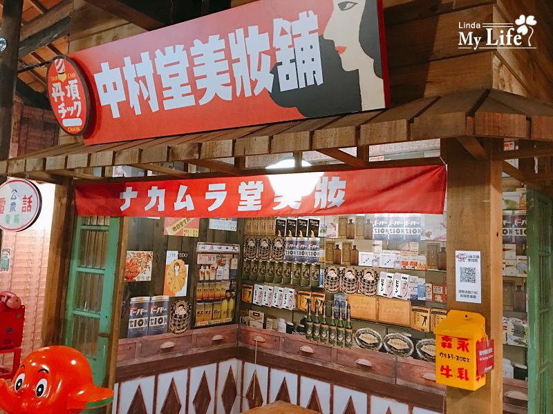 日藥本鋪博物館-24.jpg