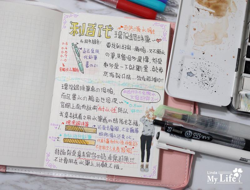 利百代-鋼珠筆系列-11.jpg