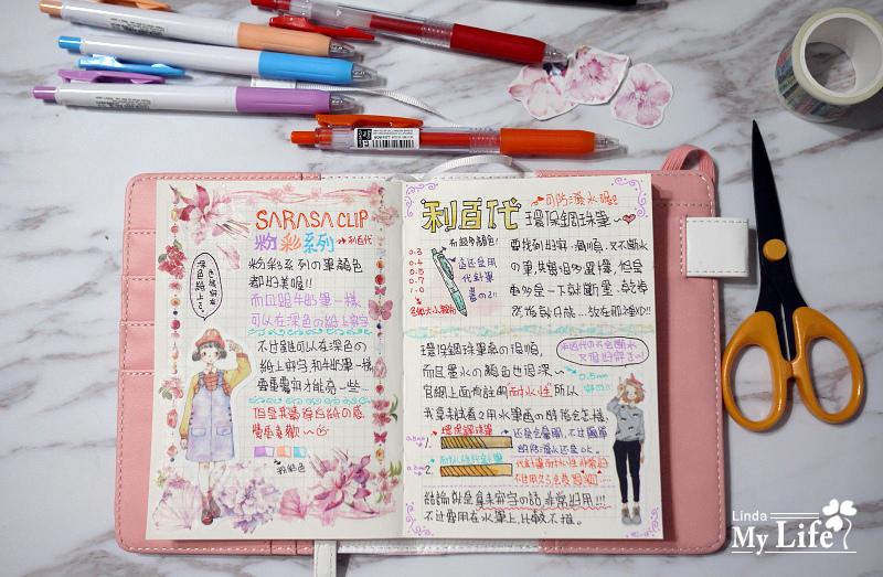 利百代-鋼珠筆系列-17.jpg