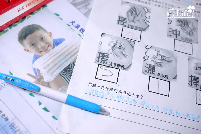 利百代-鋼珠筆系列-19.jpg
