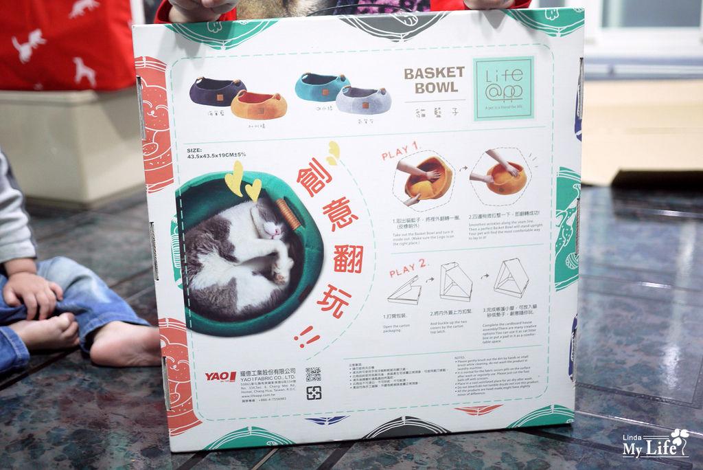 貓窩貓籃子-8.jpg