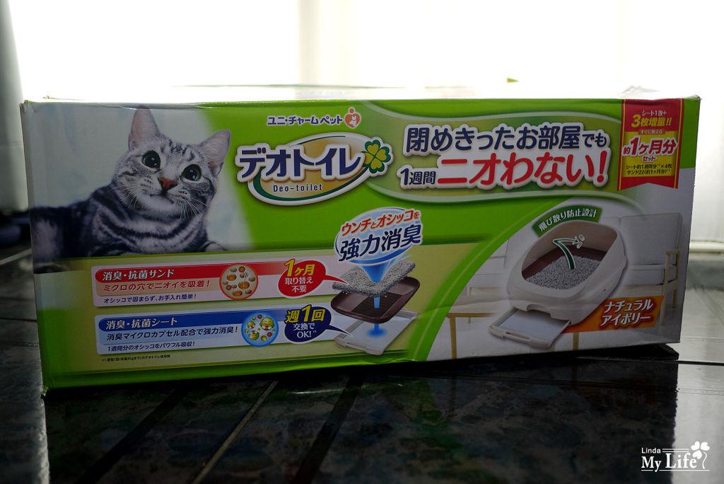 日本嬌聯-消臭大師雙層貓砂盆-1.jpg