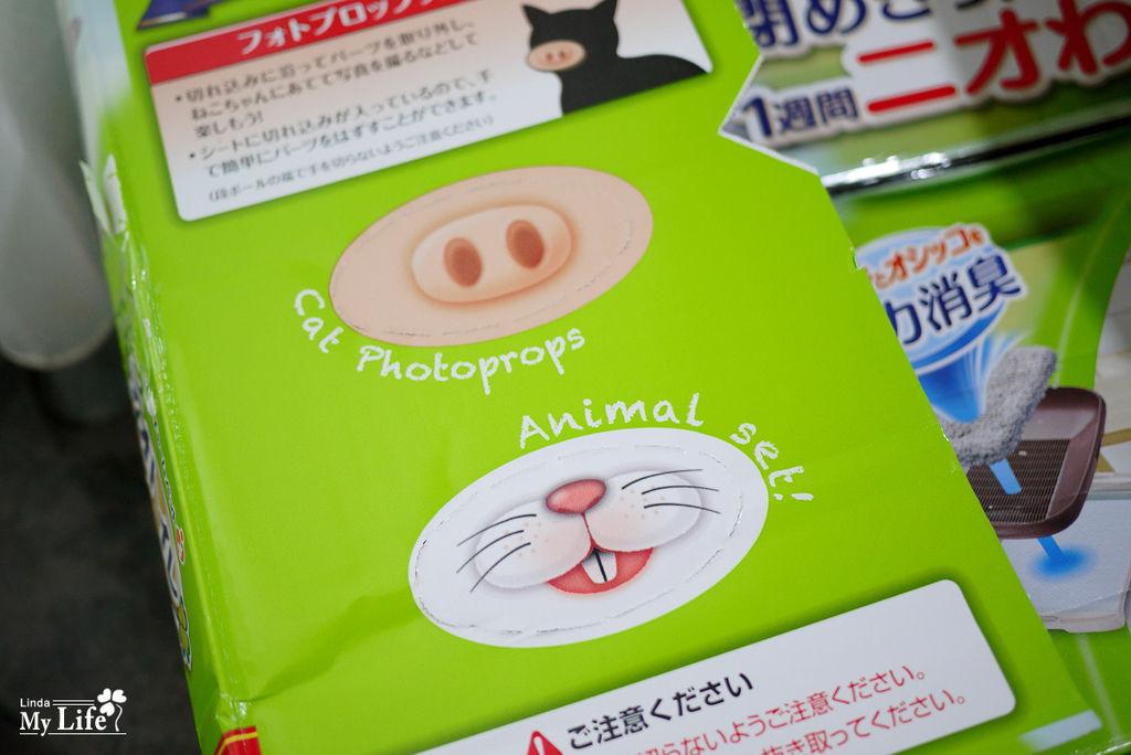 日本嬌聯-消臭大師雙層貓砂盆-17.jpg