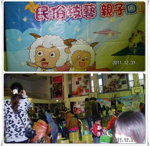 2012/01/01喜羊羊親子活動-01