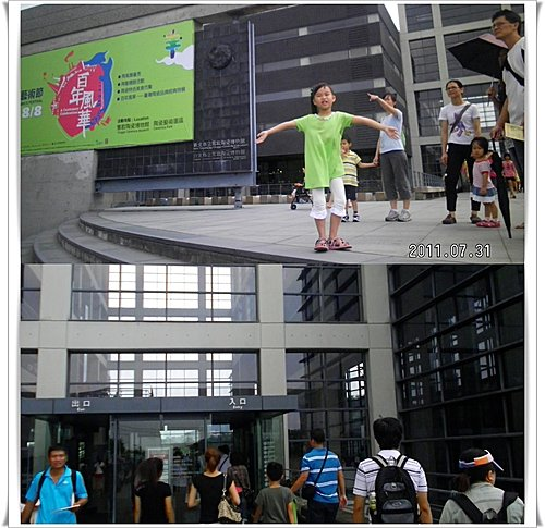 2011/07/31參觀陶瓷博物館 & 三峽老街-01