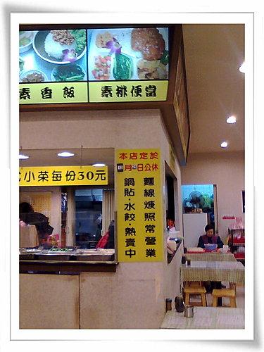 2009/12/24 小岑妹過第一個聖誕節-10