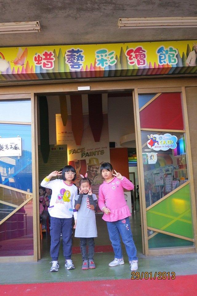 2013/01/29寒假之旅六☞蘇澳蜡藝彩繪館-01