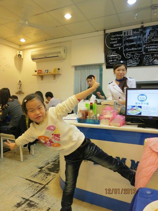 2013/01/12雅米早午餐 (新埔站)-24