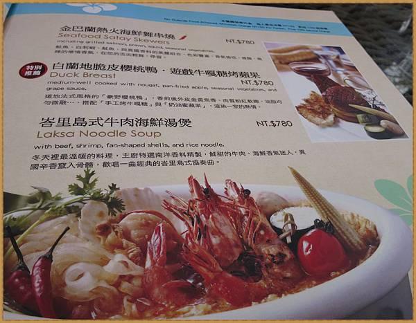 2013/11/28水灣餐廳聚會-15