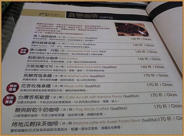 2013/11/28水灣餐廳聚會-17