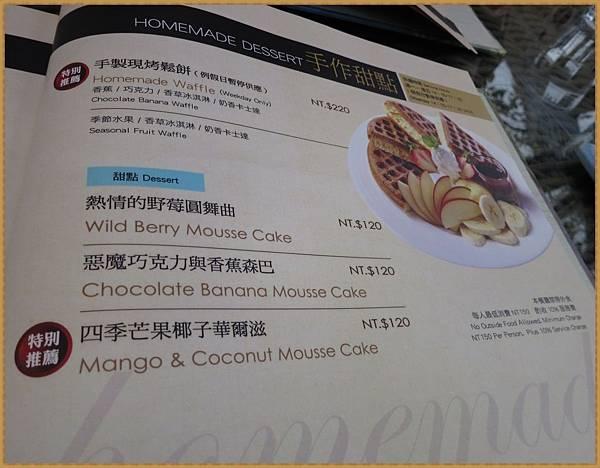 2013/11/28水灣餐廳聚會-20