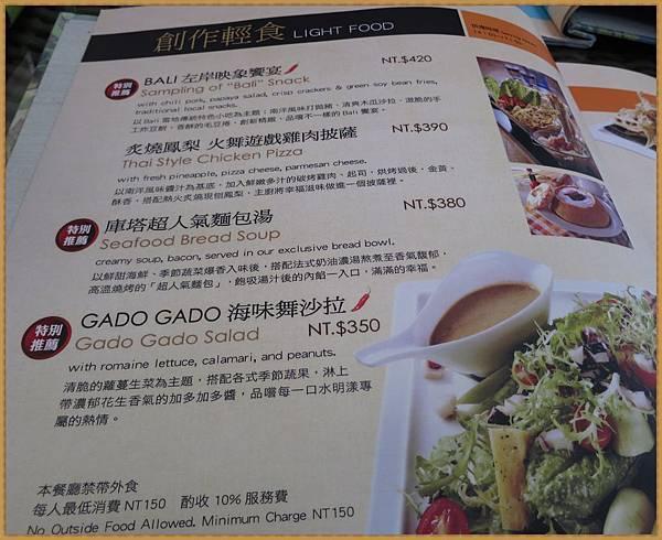 2013/11/28水灣餐廳聚會-14