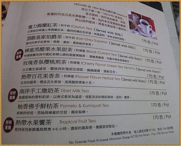 2013/11/28水灣餐廳聚會-19