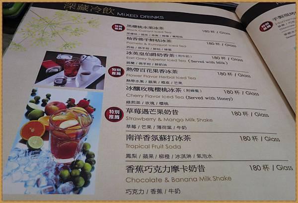 2013/11/28水灣餐廳聚會-18