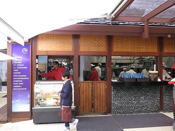 2013/11/28水灣餐廳聚會-05